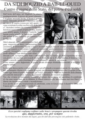 d-s-pdf-da-sidi-bouzid-a-bab-el-oued-1.pdf